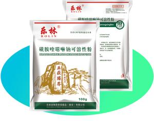 用于防治家禽小肠球虫病。